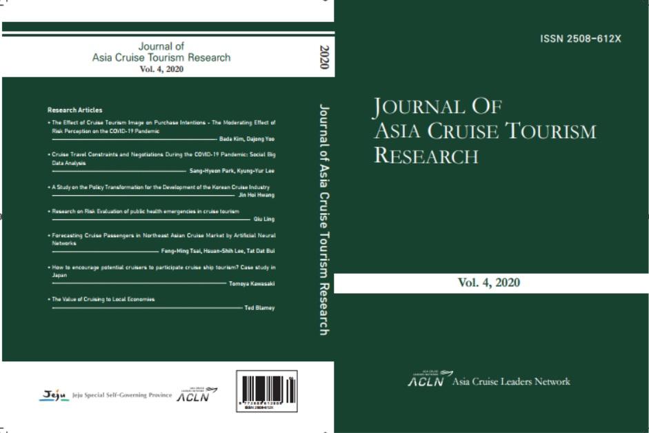 Journal2.jpg